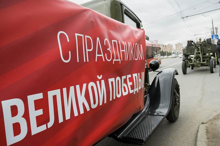 В Казани состоялся праздничный заезд исторической техники