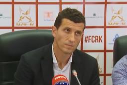 «Рубин» подписал четырехлетний контракт с Грасией