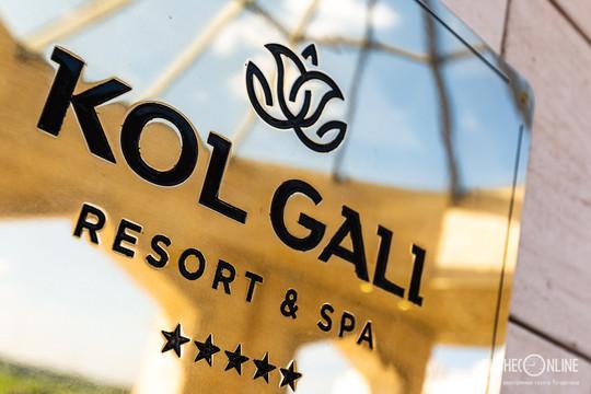«Кул Гали» 5*: как выглядит амбициозный спа-отель в Болгаре