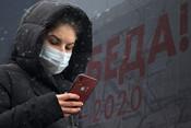Операция «Самоизоляция»: в минздраве сказали, когда наступит пик эпидемии