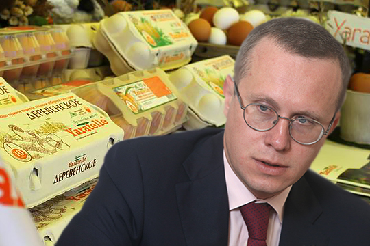 Как X5нажаловалась Игорю Артемьеву назолотые яйца изТатарстана