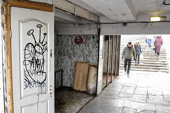 Подземелье Челнов опять переживет эру ремонта