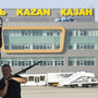 В итоговом списке имен, которыми могут назвать аэропорт Казани, не оказалось Девятаева, но появился Джалиль