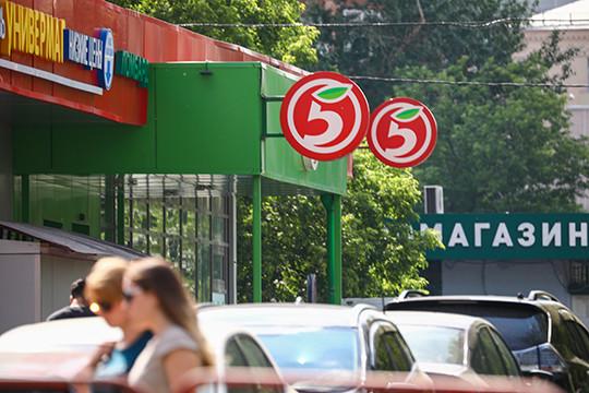 «Пятерочку» выручают: Госалкогольинспекция простила X5 Retail Group