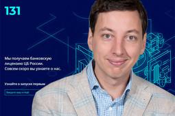 «Яназову банк вчесть лицея №131»: затмитли Дмитрий Еремеев Олега Тинькова?