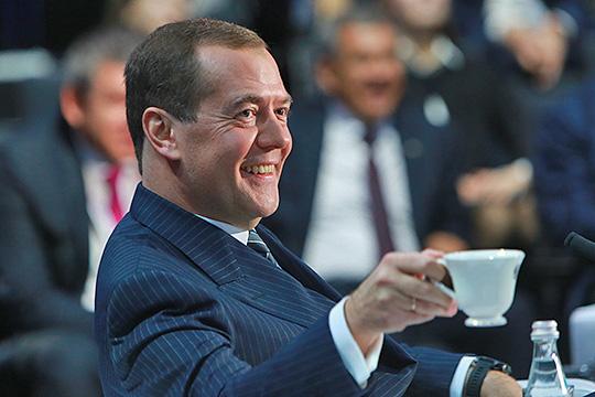 Дмитрий Медведев: «Мы не собираемся замыкаться и строить цифровой колхоз!»