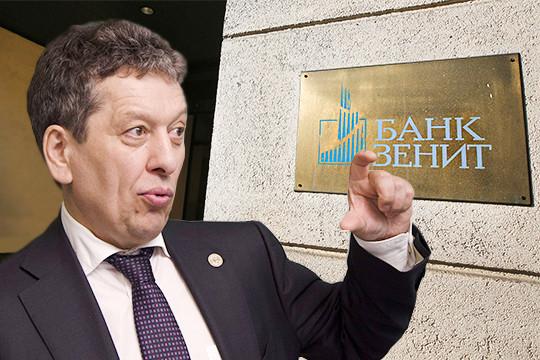 Член правления мдм банка андрей ильин