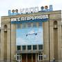 На модернизацию Казанского авиазавода потратят 40 млрд рублей
