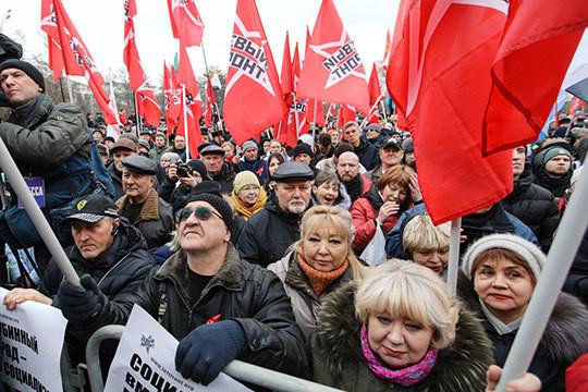 Под красными флагами: москвичи призвали власти страны сменить курс