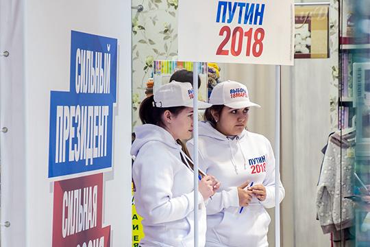 «Огромное количество людей предельно критически относятся к Путину. Но поддерживают...»