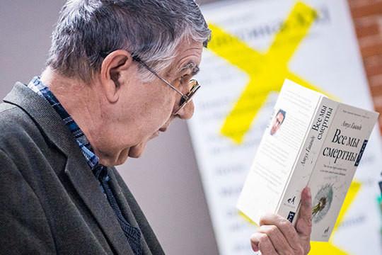 Зимний фестиваль «Смены»: «Унас покупают литературу нататарском нетолько татары»