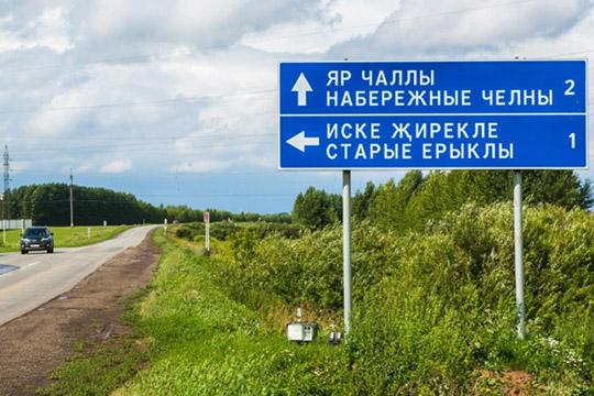 Подчиненного распорядительницы «челнинской Рублевки» поймали навзятке