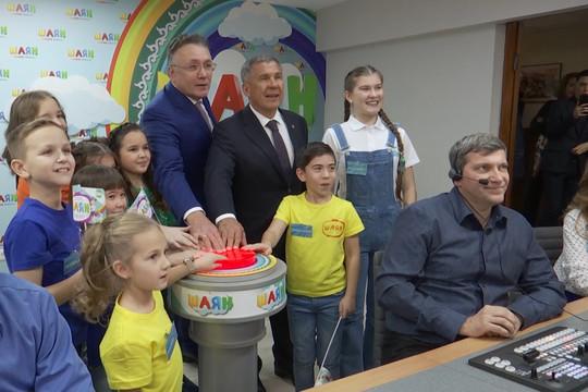 Рустам Минниханов дал старт детскому телеканалу «Шаян ТВ»