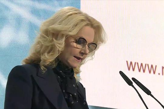 Голикова рассказала о рекордно низкой безработице и снижении уровня бедности