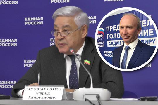 Мухаметшин назвал лидеров праймериз «Единой России» в Татарстане