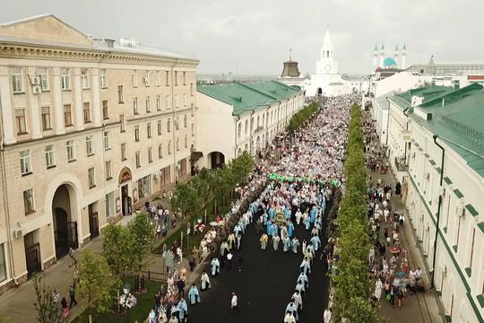 Крестный ход прошел в центре Казани