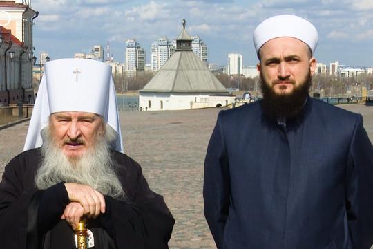 Религиозные деятели Татарстана обратились к жителям республики