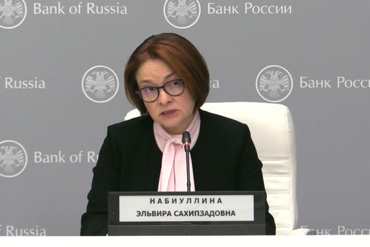 Набиуллина посоветовала россиянам «не поддаваться импульсам»