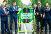 В Тукаевском районе открыли отремонтированную дорогу в элитный поселок Белоус