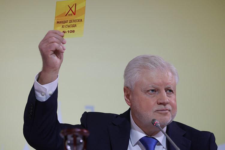 «Партиябесие»: как Миронов, Прилепин и Семигин объединились в «Справедливой России – За правду»