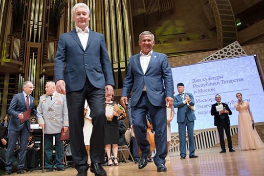 Собянин и Минниханов отметили Дни татарской культуры в Москве