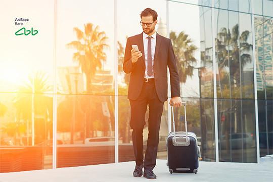 Как получить доступ в VIP-залы аэропортов по всему миру и бесплатные путешествия