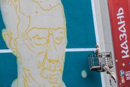 В Казани рисуют граффити Игоря Нетто