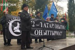 В сквере им. Тинчурина проходит День памяти защитников Казани