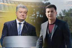 Дебаты Петра Порошенко и Владимира Зеленского