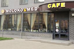 Moloko&Mёd: неслучившаяся идиллия