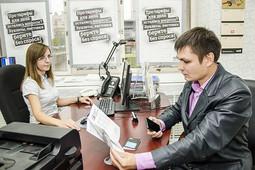 Tele2: Предприниматели с двумя номерами и крупные корпоративные клиенты обслуживаются одинаково