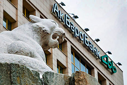Отчетность Ак Барс Банка: выход из «валютной ловушки»
