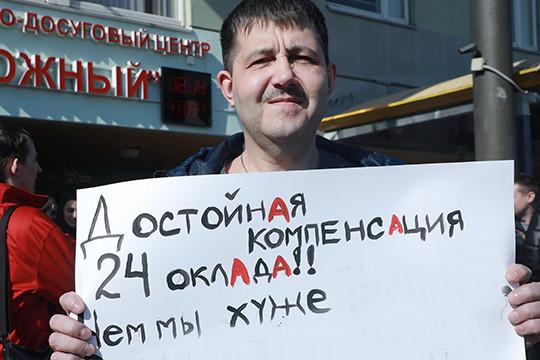 Годы ввыбивании зарплаты: ФСС выдаст деньги сотрудникам банкротов
