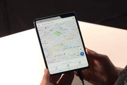 Samsung представил первый в мире серийный смартфон со сгибающимся экраном