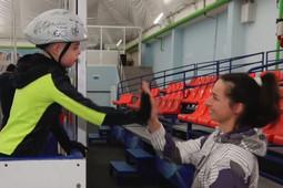 Мальчик с синдромом Дауна и пороком сердца стал конькобежцем