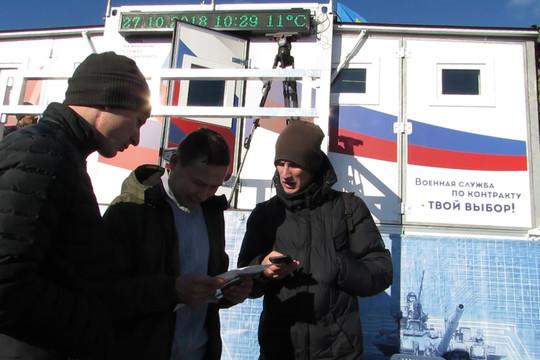 В Казани набирают «вежливых людей»