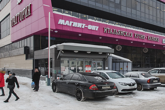 Большое торжище: как «Магнит» и Metro в Татарстане залезли на поляну друг друга