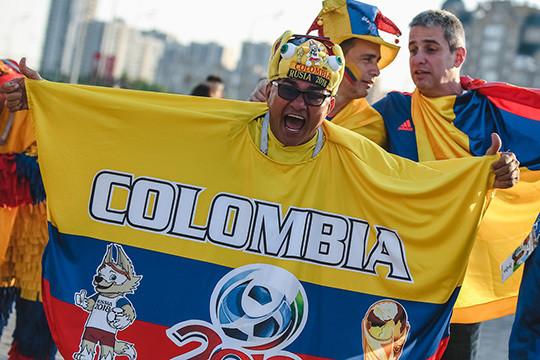 Колумбийцы – лучшее, что происходило на «Казань Арене»