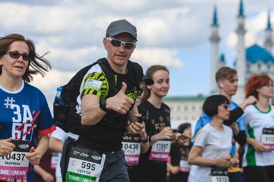 Казанский марафон, 1-й день: на старт вышли татарстанские VIP'ы и тысячи бегунов