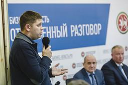 Очередной диалог «Бизнес и власть» в Чистополе