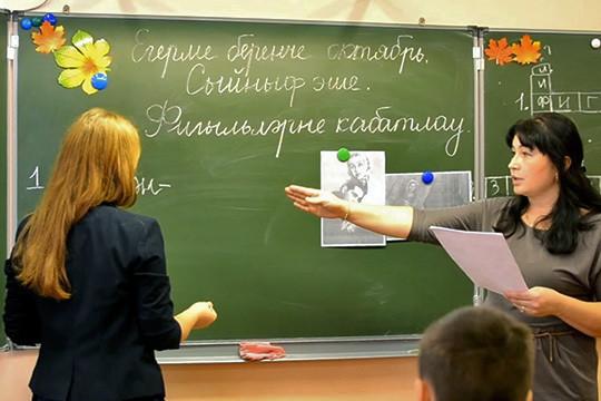 Репортаж недели: зачем русские изучают татарский язык?