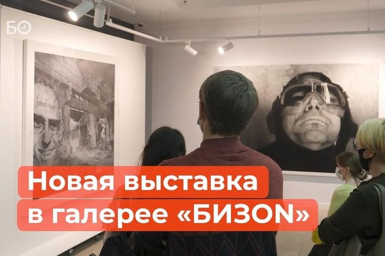Выставка Кирилла Челушкина «Образ жизни» открылась в галерее «БИЗОN»