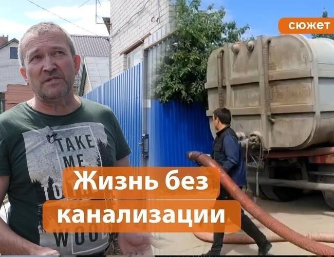 «Проще слить все в овраг!»: ассенизаторы повысили цену за свои услуги. Жители Казани недовольны