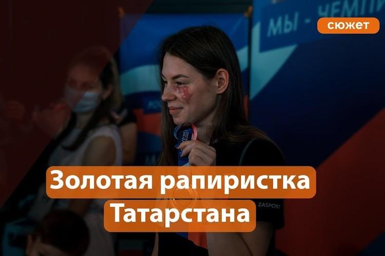 С «золото» из Токио: Марта Мартьянова вернулась в Казань