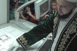 Муфтий Татарстана дал старт печати обновленной версии «Казанского Корана»