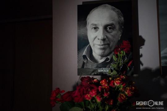 В Москве простились с народным артистом России Сергеем Юрским