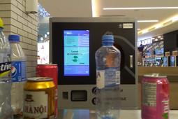 Кофе за пустые бутылки: в Казани появился первый фандомат