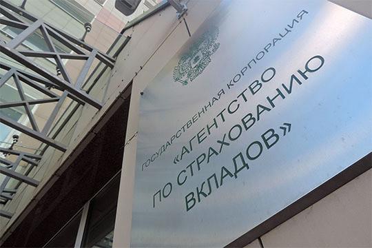 асв долг по кредиту кредит европа банк партнеры банкоматы
