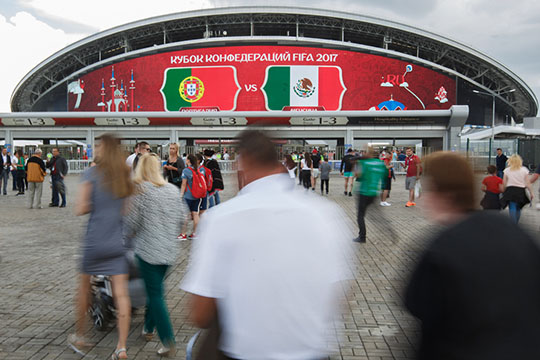 «Идеальный город для чемпионата мира»: что написали оКазани вовремя Кубка конфедераций