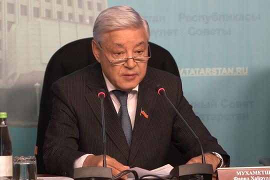 Глава Госсовета Татарстана предложил упростить изучение татарского языка